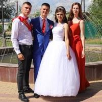 Фотография Алёны Мусаловой ВКонтакте