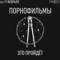 Логотип MAXIMUM promo - концерты в Красноярске