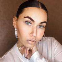 Кирьянова Карина