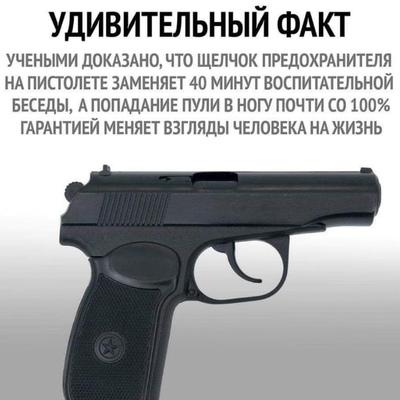 Макс Златоусов