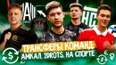 Popkov German | Москва | 21