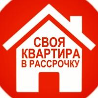 Фотография Павла Иванова ВКонтакте