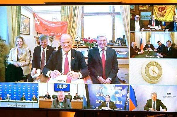 На встрече президента России с руководителями парт...