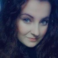 Фотография Алёны Бондарь ВКонтакте