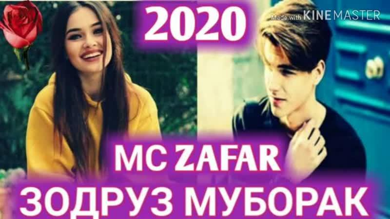 Mc ZaFaR ЗОДРУЗ МУБОРАК 360P mp4