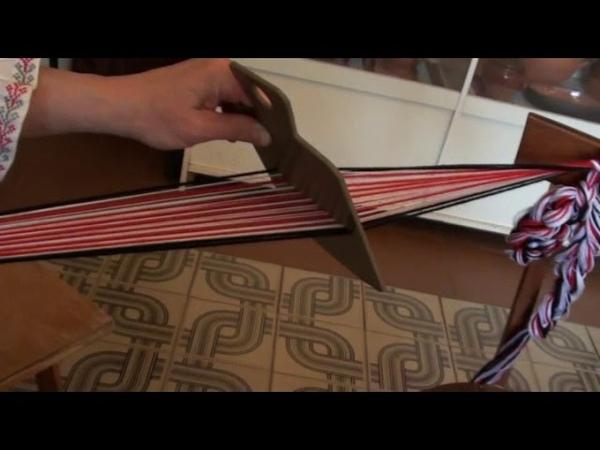 Мастер-класс по плетению традиционного женского пояса. Мастер - Татьяна Николаевна Глушкова