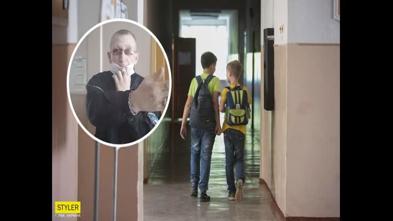 В Черкассах пожаловались на охранника в школе который унижает детей вспыхнул скандал