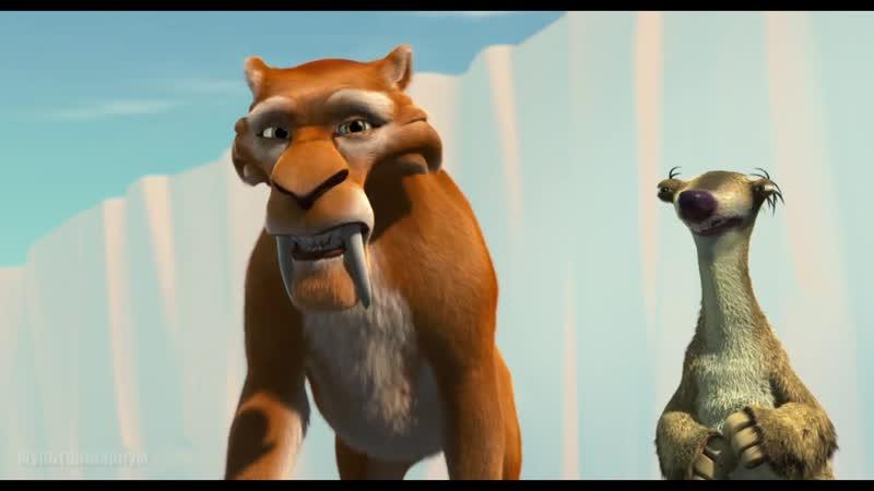 Мэнни встречает племя мамонтов Ледниковый период 2 Глобальное потепление 2006