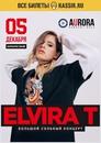 Elvira Tugusheva фото #14