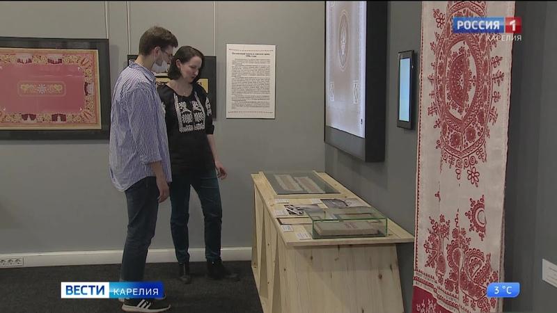 В музее «Кижи» открылась выставка, посвященная истории фабрики «Карельские узоры»