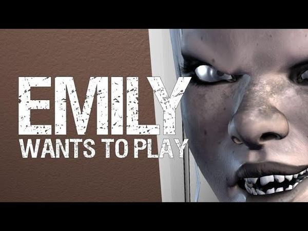Emily Wants to Play Too Это обосранные трусы 100 процентов