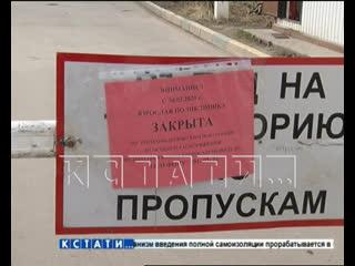 Из-за выявленного у пациентов коронавируса, две нижегородские больницы закрыты на карантин