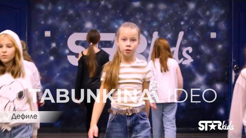 Промо школы Star Kids TABUNKINA VIDEO