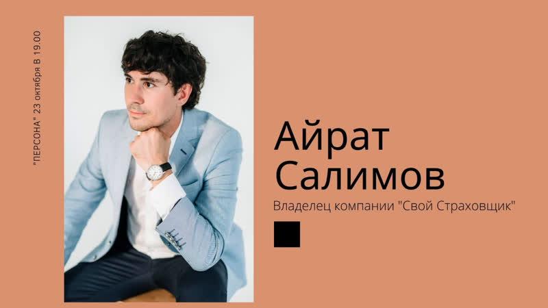 В прямом эфире программа Атлас Гурмана В гостях Автор и ведущий кулинарных программ гастрономический колумнист Андрей Бу