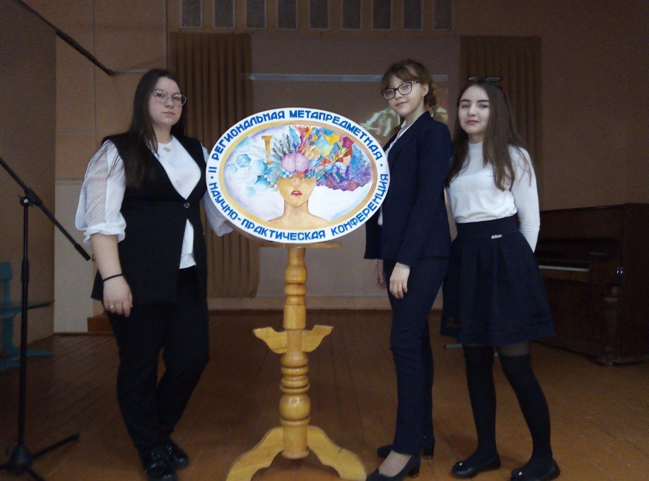 Школьники из Петровска стали призёрами заочного этапа межрегионального краеведческого конкурса