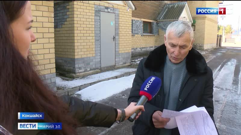 Жители Кокшайска жалуются на отсутствие аптеки
