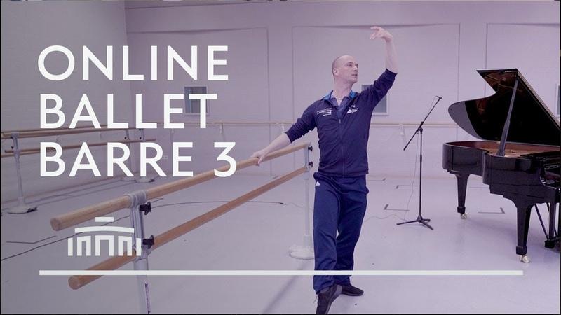 Online Ballet Barre 3 with Dutch National Ballet