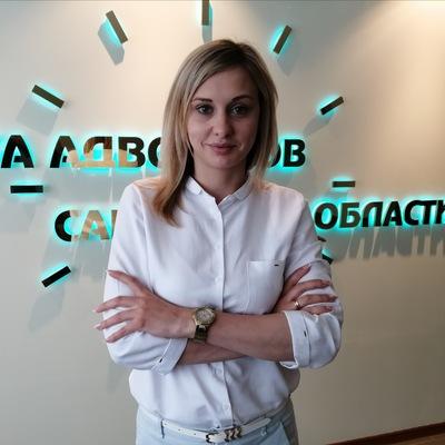 Анастасия Турыгина