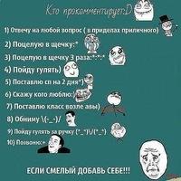 Рауф Рахимов