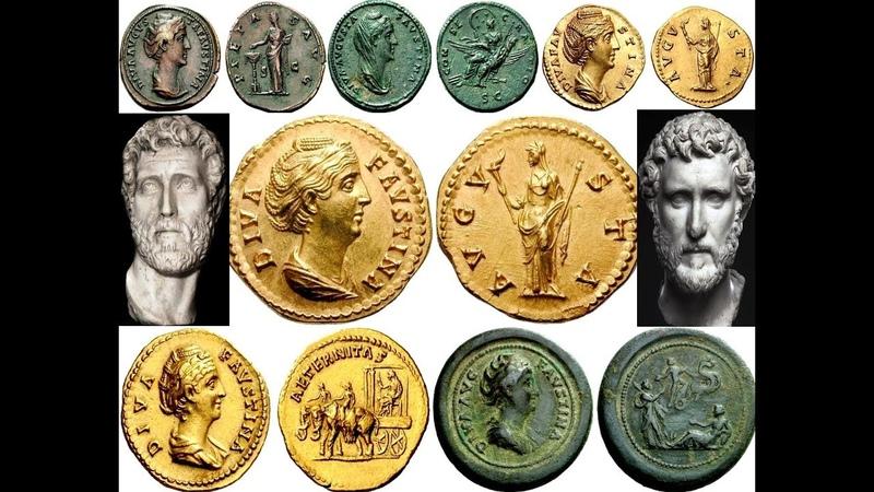 ✅ Монеты Древнего Рима, АНТОНИН ПИЙ, Часть 4, 🔝 Coins of Ancient Rome, Antoninus Pius 🌍