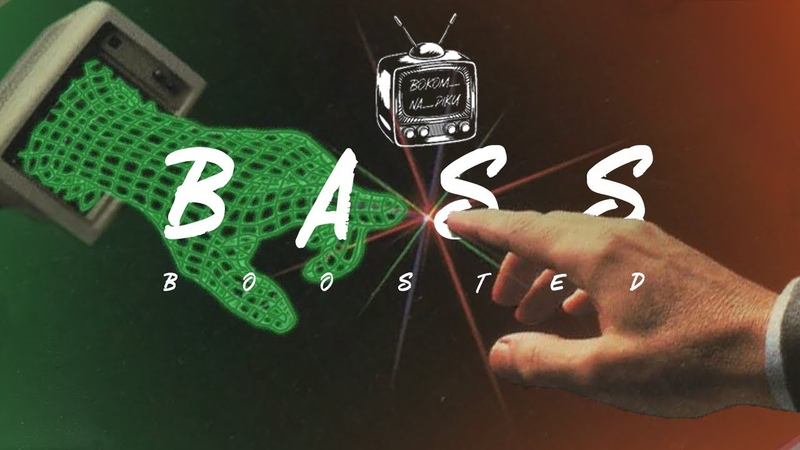 BASS BOOSTED Gang Up Song Music from Car