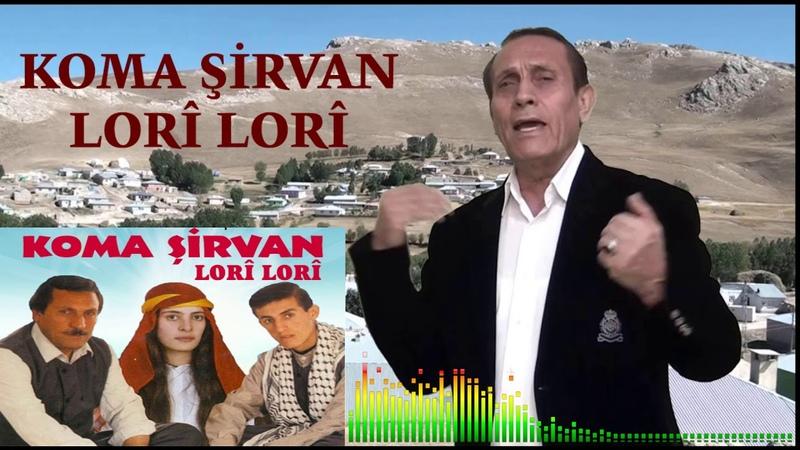 En Güzel Seçme Kürtçe Halay Müzikleri Daveta Kurdi - Kürtçe Düğün Govend (Koma Şirvan - Lori Lori)