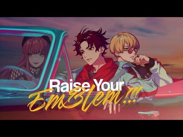 MV BAE 「EmBlem 」 Paradox Live パラライ