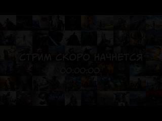 Fahrenheit: Indigo Prophecy Remastered  Фаренгейт прохождение  Часть #3