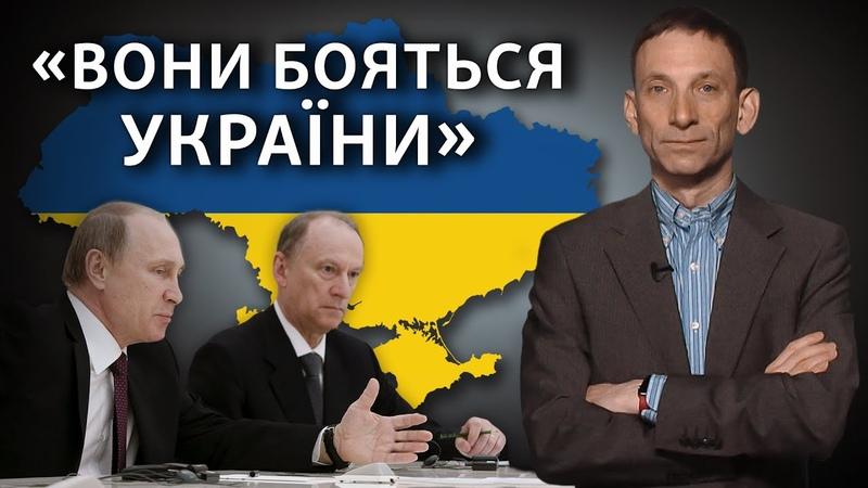 У Кремлі бояться незалежної демократичної України та української мови | Віталій Портников
