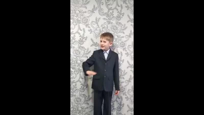Зубарев Данила, 7 лет. Тренер В. Болох