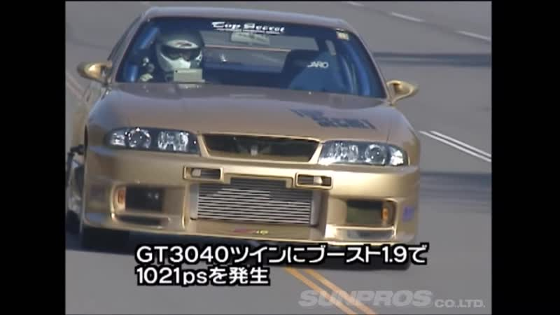 Video Option 62 Tuned GT R 0 300km h Runs at Yatabe Test Course