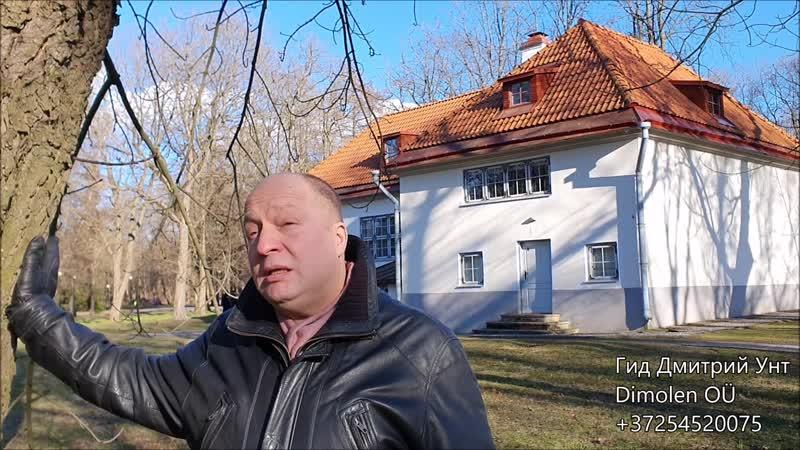 Дом музей Петра Великого