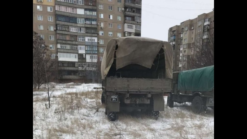 На нас напали Комментарии мэра Константиновки о внезапных военных учениях в спальном районе города
