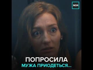 Почему важно носить маски и перчатки  Москва 24
