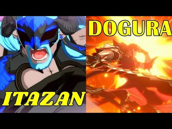 グラブルVS Itazan Ladiva VS Dogura Percival High Level Matches Granblue Fantasy Versus