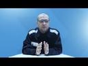 ИК-12 (3 ролик Скажи наркотикам нет! )
