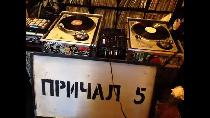 LIVE ANTHOLOGY OF RUSSIAN RAP Part III НАЧАЛО 1993 2000 dj shahash dj
