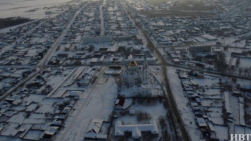 Касли зима 2021