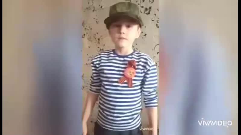 Хайдуков Матвей 17 школа 1 класс