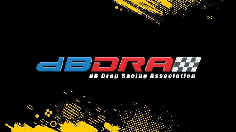 DB Drag Racing в Тюмени 28 июля 2018