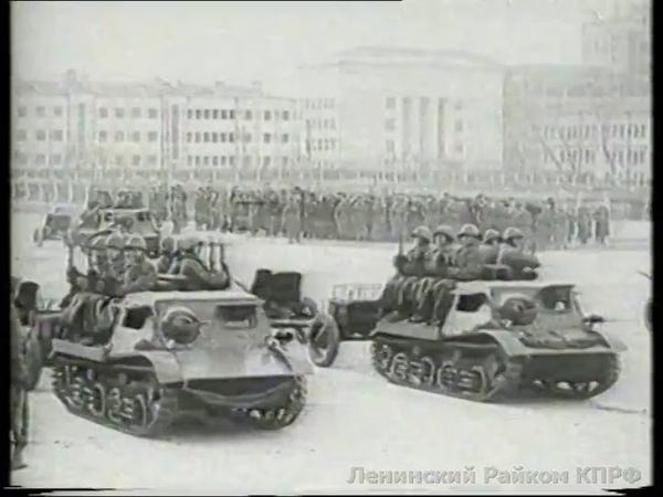 Парад 7 ноября в Куйбышеве
