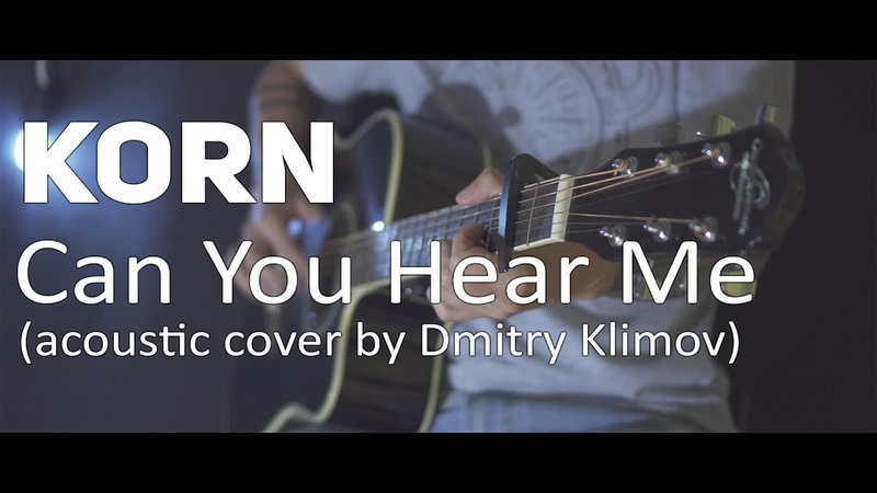 Korn Can You Hear Me acoustic cover by Dmitry Klimov