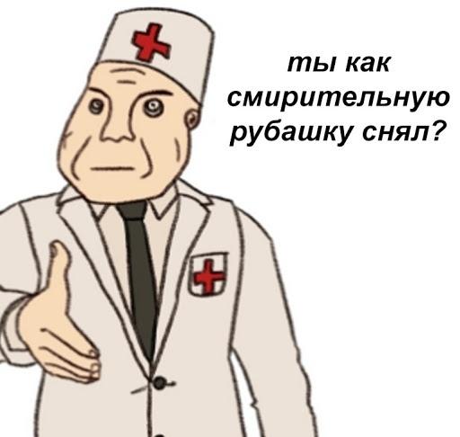 :kak_rybashky?: