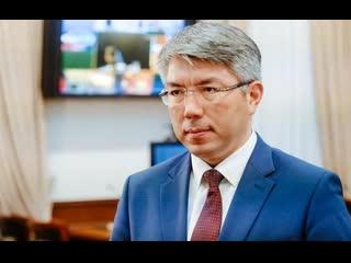 Глава Бурятии Алексей Цыденов о голосовании по поправкам в Конституцию РФ