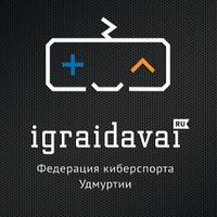 Логотип Федерация киберспорта Удмуртии