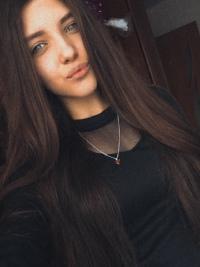 Мохова Анастасия