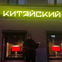 Валентин Макаров | Санкт-Петербург