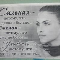 Филатова Татьяна