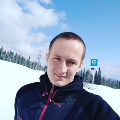 Валян Калегин