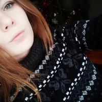 Лена Базилёва